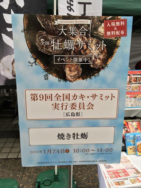 2015-01-24 12.34.20_R