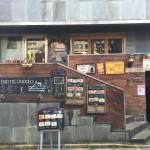 ランチパスポート赤坂でプロシュートピアット@P38バールデルポポロ 赤坂すずふり横丁店(1000円→500円)を食べてきた。