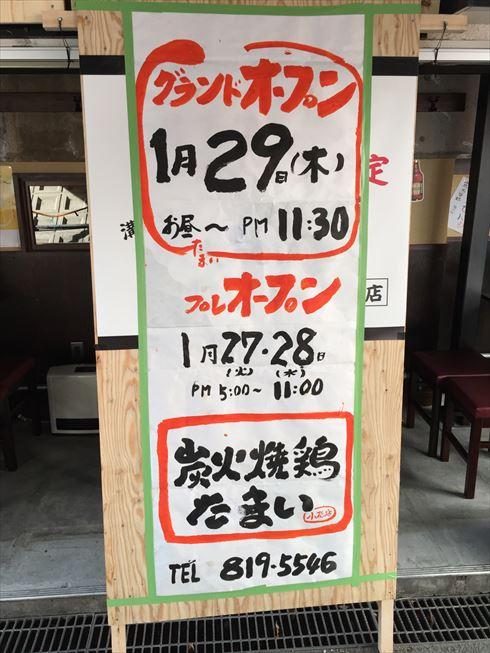 2015-01-26 13.50.06_R