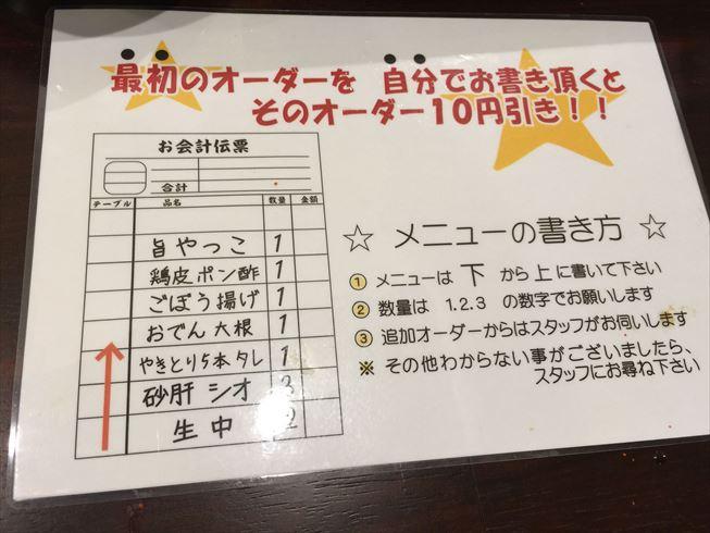 2015-01-31 20.13.52_R