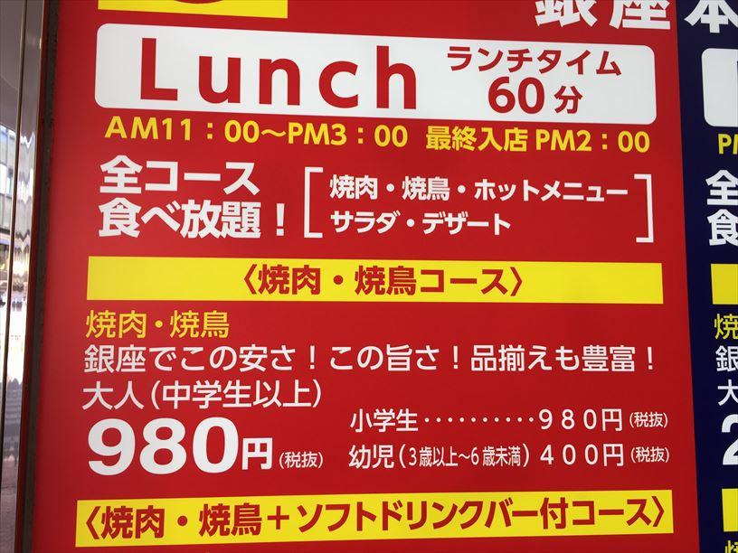 2015-03-05 11.25.50_R