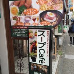 手話カフェ「Sign With Me」@東大赤門前に行ってきました