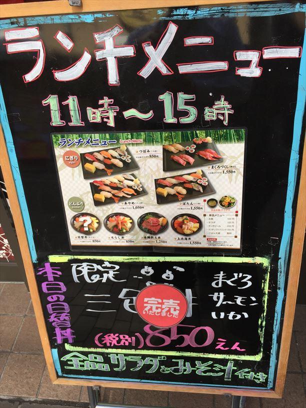 2015-03-17 12.52.39_R
