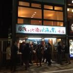 味の笛@神田という立ち飲み屋に行ってきた!