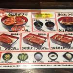 宇奈とと@新橋で、500円うなぎを食べてきた。