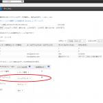 kintoneで、CSV/エクセルファイルからデータ更新する時のキーについて