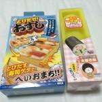 「とびだせ! おすし」を買って、家で寿司を作ってみた。