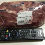 肉のハナマサで「豚肩ロース塊2kg」を買ってきて、ローストポークを作ってみた!