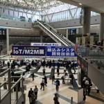 IoT/M2M展@東京ビッグサイトに行ってきました!