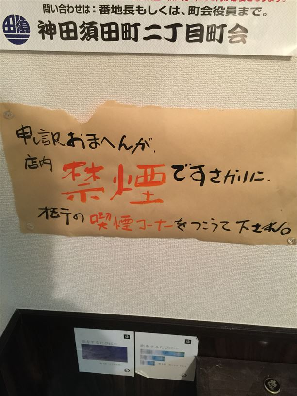 2015-05-26 18.35.53_R