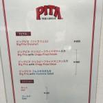 ピタ・ザ・グレート@溜池山王駅で、ファラフェル(ヒヨコ豆のコロッケ)・ピタサンドを食べてきた。