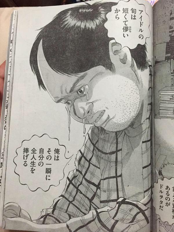 フィクション アイドル ノン 地下