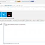 Reserch Artisan Lite(RAL)というサーバ設置型のアクセス解析ツール(無料)を、Header and HooterというWordPressプラグインを使ってインストールしてみた。
