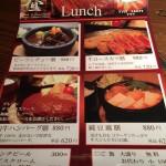 太樹苑@新橋で牛ロースカツ膳(980円)を食べてきた。