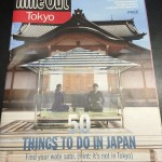トコロテンは、クトゥルフの触手? 東京旅行ガイド(TimeOut Tokyo)の紹介文がおかしい…。