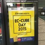 EC-CUBE DAY 2015@秋葉原UDXに行ってきました!