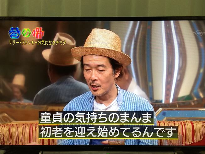 2015-09-23 14.41.31_R
