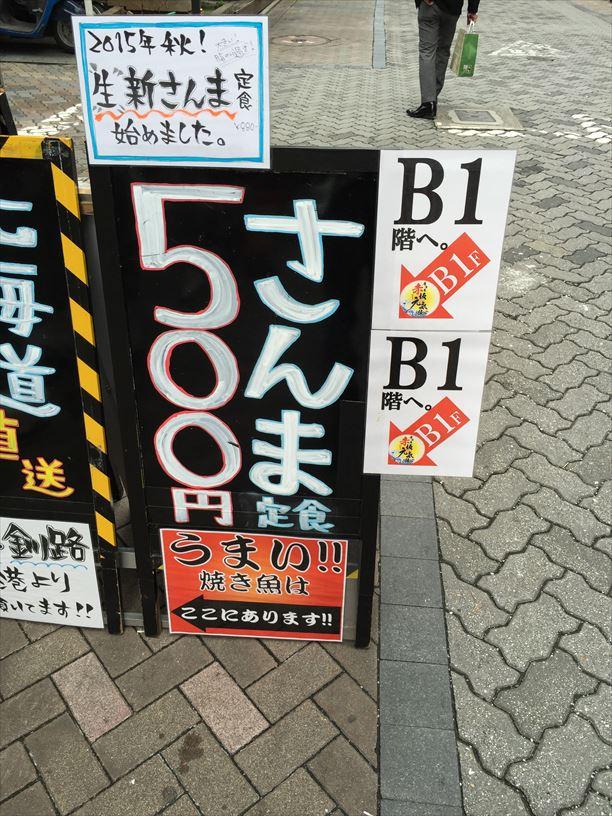 2015-10-02 12.04.38_R