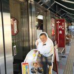 「すしざんまい」ならぬ「まぐろざんまい」@築地で、500円の五色丼を食べてきた。