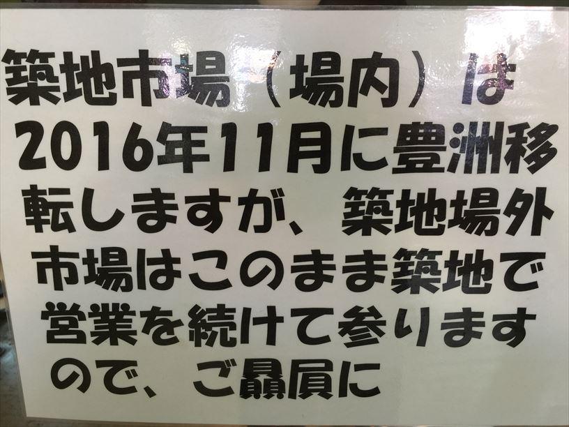 2015-10-15 11.59.11_R