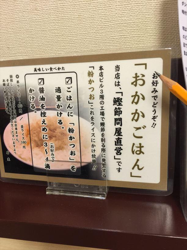 2015-10-21 14.04.20_R