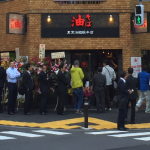 油そば@虎ノ門は人が多すぎたので、大吉田で天ぷらそば(290円)を食べてきた。