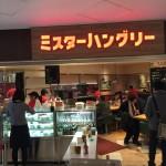 ハングリータイガー@霞が関で、ホイコーロー焼きスパゲッチ(特盛700円)+10品目サラダ(170円)を食べてきた