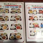 ニラレバ定食+麻婆豆腐食べ放題付き(700円)@三彩居 赤坂見附店に行ってきた。