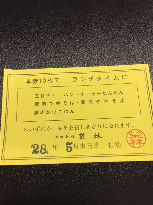 2016-03-28 14.48.30_R