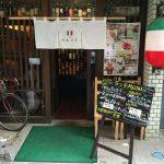 イタリアンのモツ料理専門店「トリッペリア ウネット」で、レバー・カルボナーラを食べてきた。
