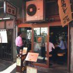 築地の中栄(ナカエイ)で、あいがけカレー650円を食べてきた。