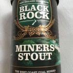 今度は黒ビールを仕込んでみた。