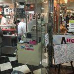 立喰さくら寿司@池袋に行ってきた。