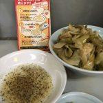 珉珉(みんみん)@赤坂で、ドラゴンチャーハンと焼き餃子を食べてきた。
