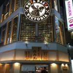渋谷の激安パスタ「ポタ パスタ」で最安値の「絶品ナポリタン390円」を食べてきた!
