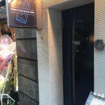 フォアグラ専門店「東京銀座フォアグラ」で週明け限定の「フォアグラ・ハンバーグ(税込千円)」を食べてきた。