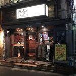 渋谷ブックオフの裏にあるスタンディングバー「タスイチ」に行ってきた。ビール300円は安い!