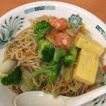 日高屋のヘルシーオリーブ麺(580円)を食べてみた