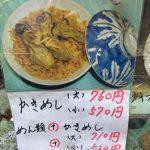 磯野家@築地で、かきめし大(710円)とタンメン(650円)を食べてきた。