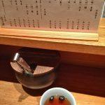 スマステに出ていた天ばら丼(980円+味噌汁120円)@溜池山王を食べてきた。