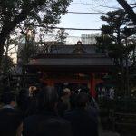 愛宕神社の英語おみくじを引いてみた。Your Fortune Excellentと書かれると、大吉よりもパワーワード感がある。