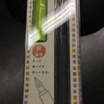 入門用の万年筆「パイロットのカクノ(789円)」を買ってみた。