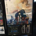 劇場版 ソードアート・オンライン オーディナル・スケールを公開初日に見てきた(ネタバレ無し)