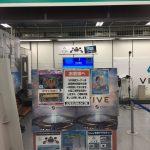 新橋ツクモでHTC VIVE(約11万円)を買ってみた。