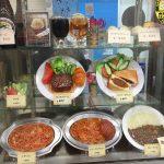 昭和な喫茶店ポンヌフ@新橋駅前ビル1号館で、ポンヌフバーグ(850円)を食べてきた