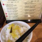支那麺 はしご@溜池山王で担々麺(だんだんめん)を食べた。やっぱり汁無しの方が好みだな~。