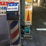 新宿歌舞伎町の食べ歩き