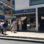 蕎麦きり みまき@赤坂で、かき揚げ板せいろ御膳(税抜680円+大盛り税抜60円+消費税=799円)を食べてきた