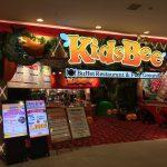 kidsbee@港北みなも(未就学児向けの室内遊技場+ビュッフェという珍しい組み合わせ。2017年8月で閉店)に行ってきた!