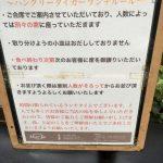 三年ぶりにハングリータイガー@虎ノ門で「アラビアータ(1000円+大盛り150円)」を食べてきた。